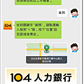 Screenshot_2014-03-06-17-29-13.png