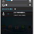 Screenshot_2014-03-16-09-43-29.png