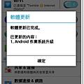 Screenshot_2014-03-16-09-59-57.png