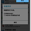 Screenshot_2014-03-16-10-00-23.png