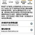 Screenshot_2014-03-16-10-02-57.png