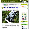 Screenshot_2014-03-16-10-10-45.png