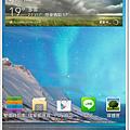 Screenshot_2014-03-17-08-49-26.png
