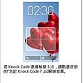Knock Code-003.jpg