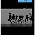 Screenshot_2014-03-22-10-19-26.jpg