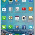 Screenshot_2014-03-23-08-55-38