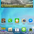 Screenshot_2014-03-23-09-01-06