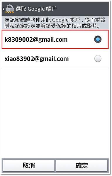 Screenshot_2014-03-25-13-08-09.jpg