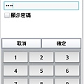 Screenshot_2014-03-25-13-08-36.jpg