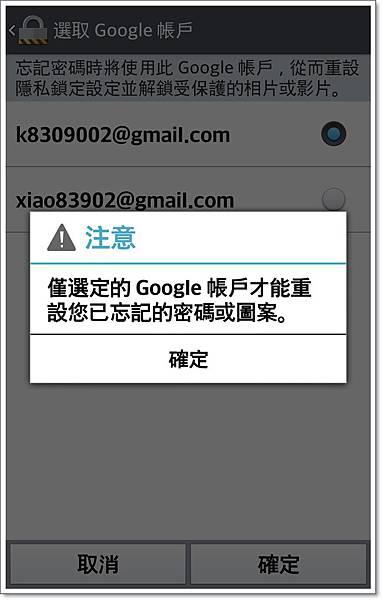 Screenshot_2014-03-25-13-08-46.jpg