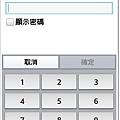 Screenshot_2014-03-25-13-09-36.jpg