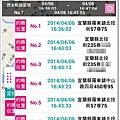 Screenshot_2014-04-07-21-20-14.jpg