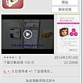 Screenshot_2014-04-07-21-32-39.jpg