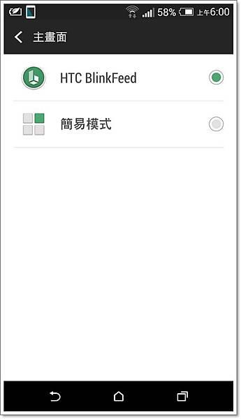 Screenshot_2014-04-12-06-00-53.jpg
