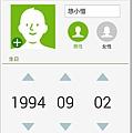 Screenshot_2014-05-02-18-19-45.jpg