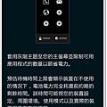 Screenshot_2014-05-02-21-01-42.jpg