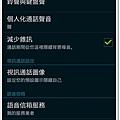 Screenshot_2014-05-02-21-06-13.jpg