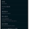 Screenshot_2014-05-02-21-05-10.jpg