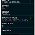 Screenshot_2014-05-02-21-01-13.jpg