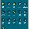 Screenshot_2014-05-02-21-24-47.jpg