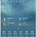Screenshot_2014-05-03-09-00-53.jpg