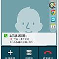 Screenshot_2014-05-03-09-29-04.jpg