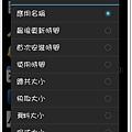 Screenshot_2014-05-08-08-34-00.jpg