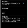 Screenshot_2014-05-08-08-37-25.jpg