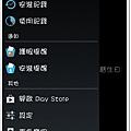 Screenshot_2014-05-08-08-34-21.jpg