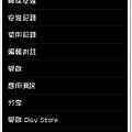 Screenshot_2014-05-08-08-35-26.jpg