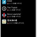 Screenshot_2014-05-08-08-35-43.jpg