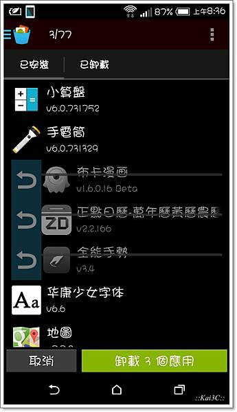 Screenshot_2014-05-08-08-36-09.jpg