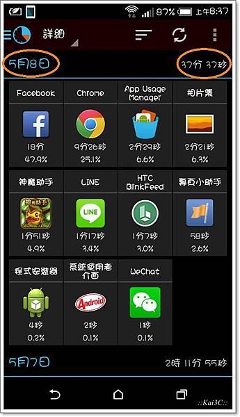 Screenshot_2014-05-08-08-37-08.jpg