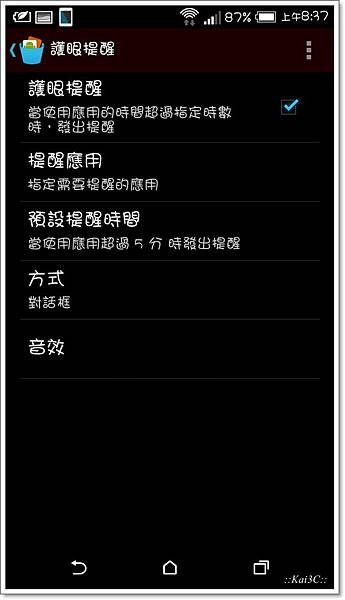Screenshot_2014-05-08-08-37-51.jpg