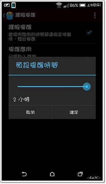 Screenshot_2014-05-08-08-41-18.jpg