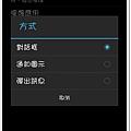 Screenshot_2014-05-08-08-41-35.jpg