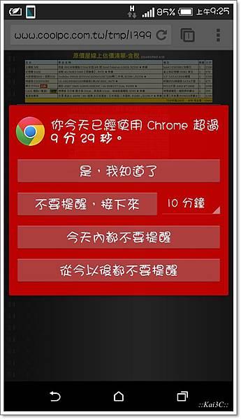Screenshot_2014-05-08-09-25-57.jpg