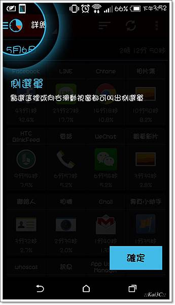 Screenshot_2014-05-08-15-52-29.jpg