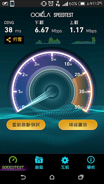 楊梅火車站.png