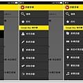 Screenshot_2014-06-28-13-41-55-173-horz.jpg