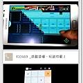Screenshot_2014-06-28-13-42-23-230.jpg
