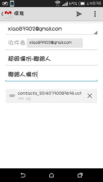 Screenshot_2014-07-30-08-38-30