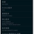 Screenshot_2014-08-02-15-09-41.jpg