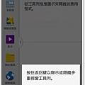 Screenshot_2014-08-02-15-12-33.jpg