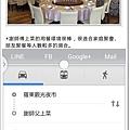 Screenshot_2014-08-02-15-15-51.jpg
