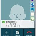 Screenshot_2014-08-02-15-11-58.jpg