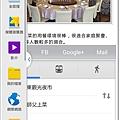 Screenshot_2014-08-02-15-16-01.jpg