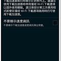 Screenshot_2014-08-03-10-12-05.jpg