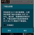 Screenshot_2014-08-03-10-13-34.jpg