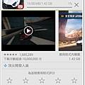 Screenshot_2014-08-03-18-47-52.jpg
